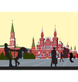 Husband and wife on the Red Square circling hand