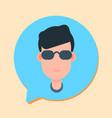 callcenter man support online operator customer vector image