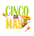 cinco de mayo poster with cucumber and sombrero vector image