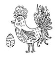 cute cock with egg in folk style coloring page vector image vector image