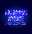 violet banner electronic store with neon al vector image