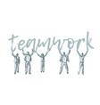 business concept people teamwork spirit vector image