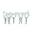 business concept people teamwork spirit vector image