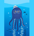 cute little octopus with glasses vector image