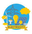 electricity power electrical bulbs energy vector image