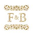 f and b vintage initials logo symbol vector image