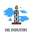 oil factory icon symbol vector image