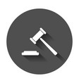 auction hammer icon court tribunal flat icon with vector image vector image