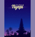 balinese temple silhouette on night sky background vector image