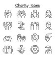 charity kindness friendship care icon set in thin vector image vector image