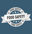 food safety ribbon food safety round white sign vector image vector image