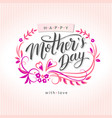 happy mothers day greeting card on floral backgro vector image vector image