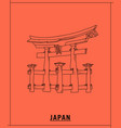 japan shrinehand drawn sketch vector image vector image