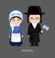 jews in national dress with a flag vector image