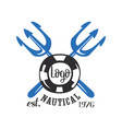 nautical logo est 1976 retro emblem with marine vector image vector image