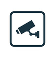 security camera icon Rounded squares button vector image vector image