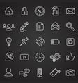 social communication set on black background vector image
