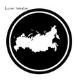 white map of russian federation on vector image