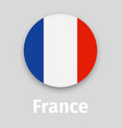 france flag round icon with shadow vector image