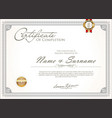 certificate or diploma retro vintage design 5 vector image vector image