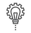 product development line icon development vector image vector image
