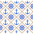 Seamless nautical pattern with anchors wheels rope vector image