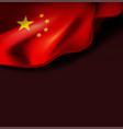 waving flag china on dark vector image vector image