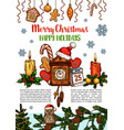 christmas sketch holiday season greeting vector image