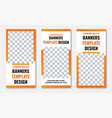 design vertical white banners with photo frame vector image vector image