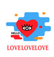 heart icon with eye trendy modern concept vector image vector image