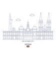 ho chi minh city skyline vector image