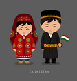 tajiks in national dress with a flag vector image vector image