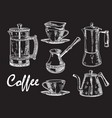 vintage hand drawn white coffee set vector image