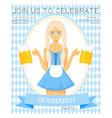 detailed flat oktoberfest party invitation vector image