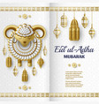 eid ul adha background islamic arabic lanterns vector image