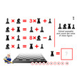 logical puzzle game for children and adults can vector image vector image
