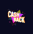 cash back isolated icon 90s retro style vector image vector image
