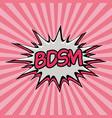 declaration bdsm pop art vector image vector image