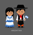 argentines in national dress with a flag vector image vector image