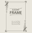 frame template elegan style vector image vector image