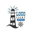 lighthouse logo original design retro badge vector image vector image