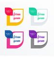 set colorful tags banner with text space vector image