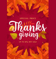 happy thanks giving sale poster special price vector image vector image
