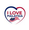 i love malaysia vector image