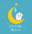 sheep moon stars lantern eid al adha mubarak vector image