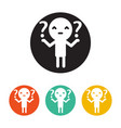 icon flat design human questions vector image