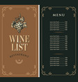 wine menu with grape bunch and price list vector image vector image