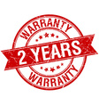 2 years warranty grunge retro red isolated ribbon vector image vector image
