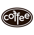 coffee isolated coffee logo on white background vector image vector image