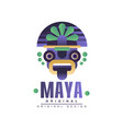maya logo original design emblem with ethnic mask vector image vector image
